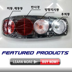 Tail Lamp/hella/R /조수석.투명